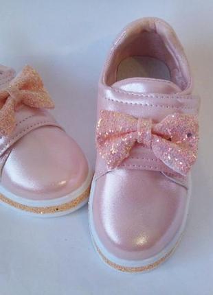 Ультрамодные кроссовки (туфли, мокасины) для девочки