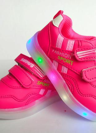 Модные детские кроссовки с подсветкой
