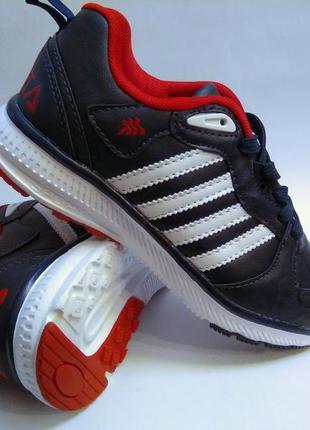 Стильные подростковые кроссовки для мальчика