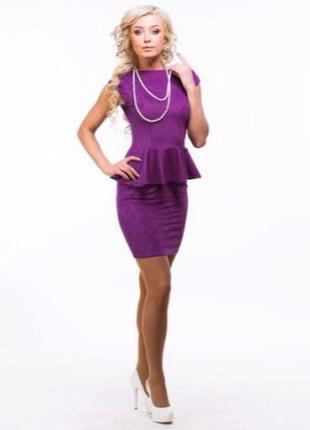 Платье фиолетового цвета с баской miss selfridge , р.8