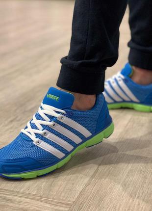 Супер легкие подростковые кроссовки для мальчика