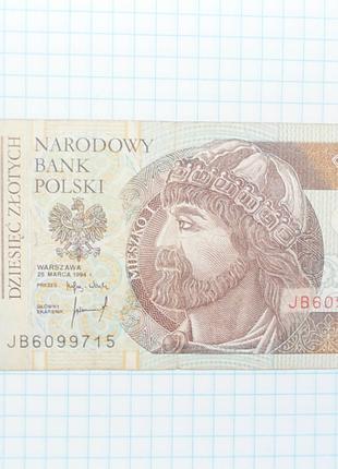 Банкнота Польша 10 злотых 1994 JB 6099715 Мешко I